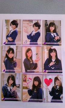乃木坂46トレーディングコレクションレギュラーカード9枚