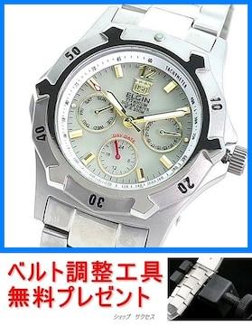 新品即買■エルジン ソーラー腕時計FK1424TI-BR★ベルト調整具付