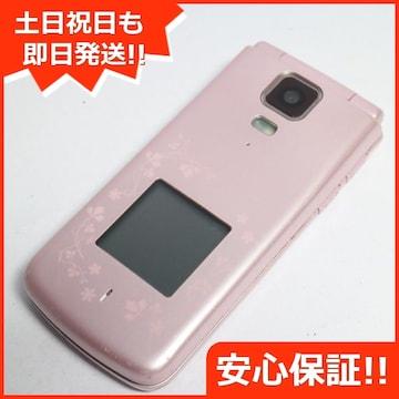 ●安心保証●美品●au K010 ピンク●白ロム
