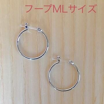 日本製 樹脂ピアス フープMLサイズ シルバーカラー