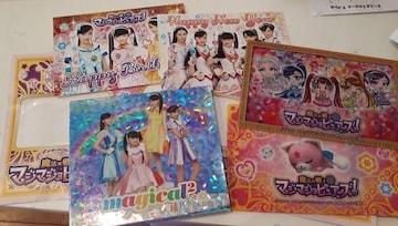 マジマジョピュアーズ CD 非売品 クリアファイル 写真