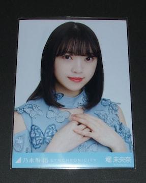 乃木坂46 堀未央奈 生写真1枚 SYNCHRONICITY