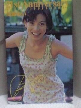 加藤あいヤングジャンプ21周年記念��16