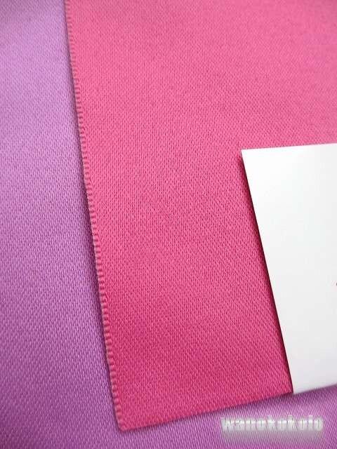 【和の志】無地リバーシブル帯◇ピンク系×紅藤系◇MO248 < 女性ファッションの
