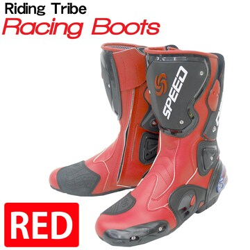 Riding Tribe レーシングブーツ バイク用 RPB-RD 43 26.5cm