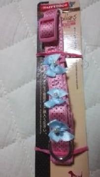 B16 送込 首輪 ロッド柄のピンクにパール付き水色〓アレンジ品