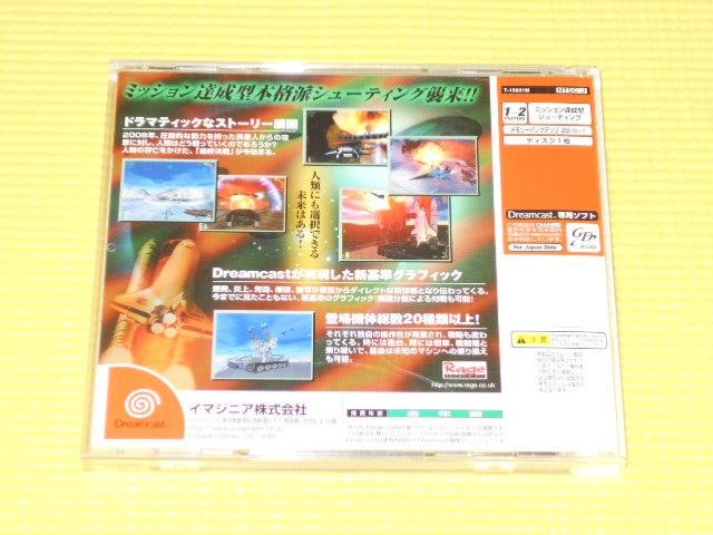 DC★インカミング 人類最終決戦 < ゲーム本体/ソフトの