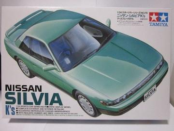 タミヤ 1/24 シルビアK's スポーツカーシリーズ��78