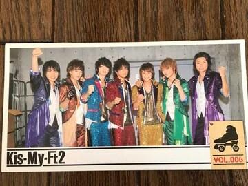 キスマイFC会報 Vol.6
