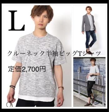 定価2,700円●クルーネック半袖ビッグTシャツ●白オフホワイト