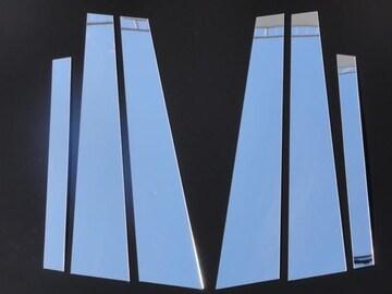 クロームメッキ超鏡面ピラーモール ブルーバードシルフィ G11