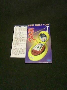 イーストエンドプラスユリ 何それ廃盤95年8cmSCD歌詞カード付 市井由理