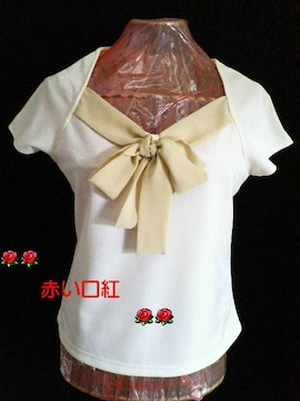 11ARサイズ*ラメ入り・フレンチ袖・リボン・デザイン・カットソーラメ・オフホワイト