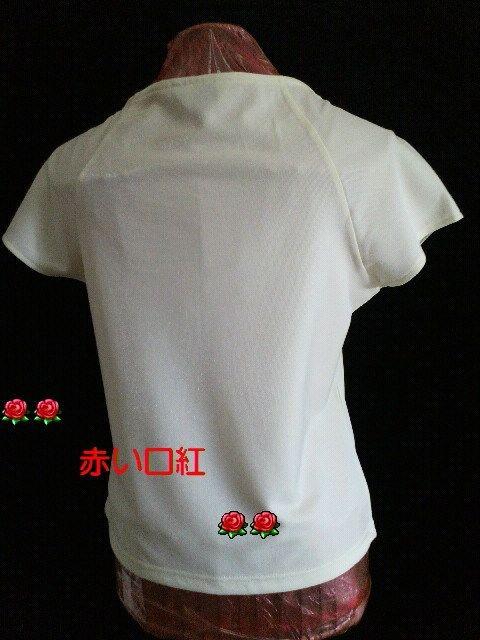 11ARサイズ*ラメ入り・フレンチ袖・リボン・デザイン・カットソーラメ・オフホワイト < 女性ファッションの