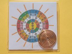 富貴★金運を集めるお守り★宇宙エネルギー/フトマニ図★