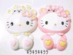 デコBIGパーツタイニーチャム*着ぐるみ★キティちゃん2個セット(ホワイト&ピンク)