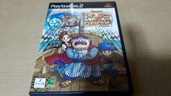 PS2☆トルネコの大冒険3不思議のダンジョン☆ほぼ新品♪