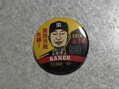 【阪神タイガース】6/14限定販売*ヒーロー缶バッチ*狩野