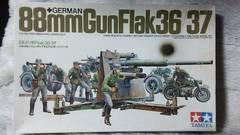 タミヤ1/35 ドイツ・88ミリ砲  FIak36/37