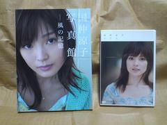 国仲涼子 DVD と写真集