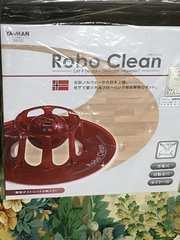 お掃除ロボ、ロボクリーン