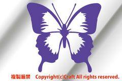 蝶 butterfly /ステッカー(ヴァイオレット