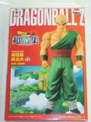 ドラゴンボールZ 超造集六 天津飯