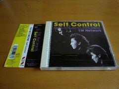TM NETWORK TMネットワーク 名盤 「セルフコントロールSelf Control」