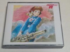 [半額即決][CD] 風の谷のナウシカ Best Collection