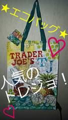 【トレダージョーズ★エコバッグ】#TRADER JOE'S#大容量#買い物