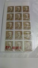 送料62円から  普通切手1円1枚