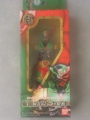 ライダーヒーローシリーズ/仮面ライダーカブキ¥480スタ
