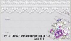55-4/宛名シール☆ブーケと楽譜*ラベンダー《10枚》