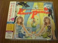 CD ダンス・パニック ユーロパニック!vol.1