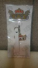 未使用 タッキー&翼 コンサート2007 ストラップ 滝沢秀明&今井翼