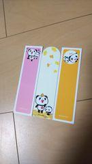 ◆楽天パンダ栞3枚�C◆