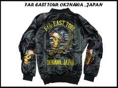 デッドストック80代未使用スカジャン フル刺繍 FAREAST沖縄