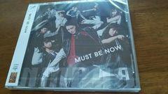 NMB48【Must be now】新品未開封★