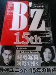 絶版【B'z】15th 稲葉浩志・松本孝弘
