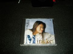 CD「田中美奈子/もう誰も愛さない」91年盤