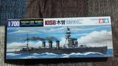 タミヤ1/700  日本軽巡洋艦  木曽