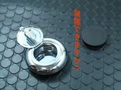 磁石で固定持ち運び可能灰皿