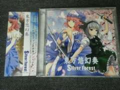 東方Project同人音楽CD