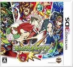 3DSモンスターストライク