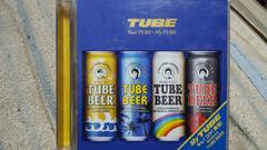 TUBE Your TUBE+My TUBE 2枚組