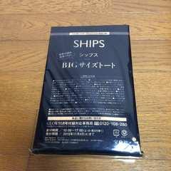 即決 SHIPS シップス BIGサイズトート