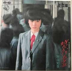 送料無料 原田知世 レコード 時をかける少女