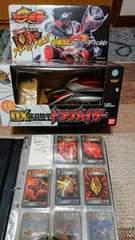 仮面ライダー龍騎DX龍召機甲ドラグバイザー&カードセット