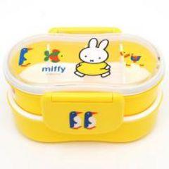 ミッフィー/miffy回転式仕切り板付★2段式*密封ランチボックス(弁当箱)
