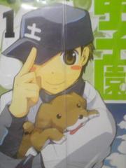 【送料無料】はじめての甲子園 全7巻完結セット《野球マンガ》